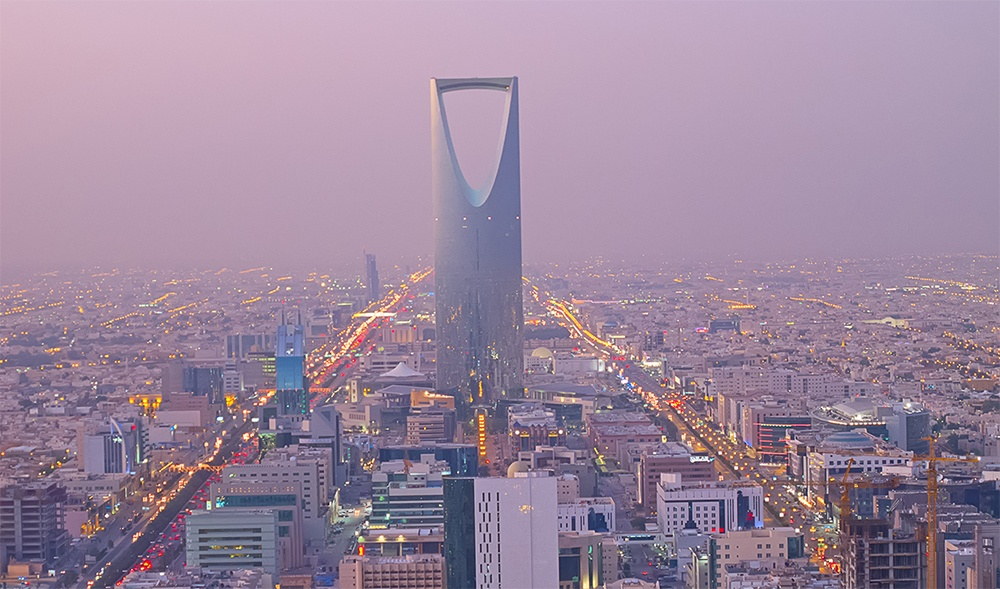 Riyadh Plastic Surgery Clinic